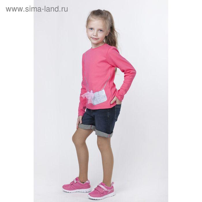 Джемпер для девочки, рост 116 см (64), цвет ярко-розовый ZG 03533-F1_Д