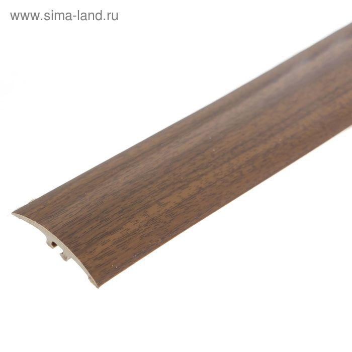 Порог ПВХ Идеал разноуровневый с дюбель-гвоздями 42 мм (0,9м) (291 орех)