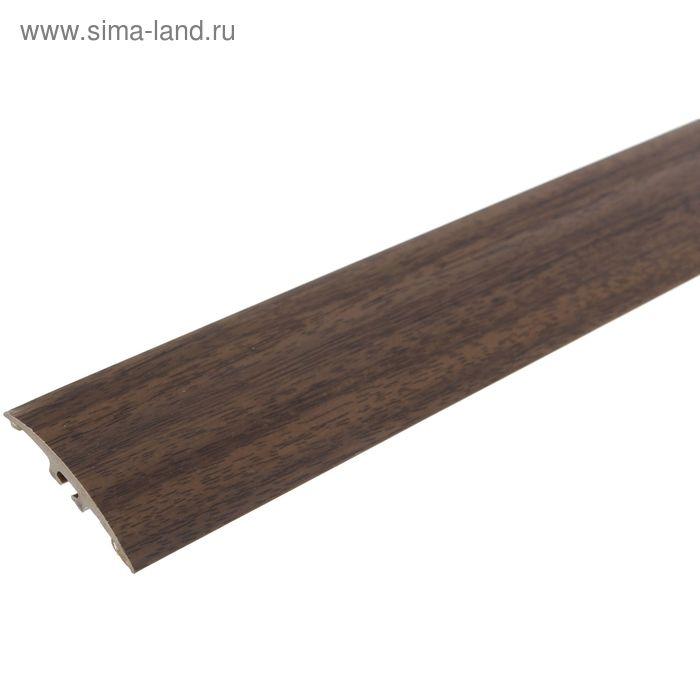 Порог ПВХ Идеал одноуровневый с дюбель-гвоздями 36 мм (0,9м) (291 орех)