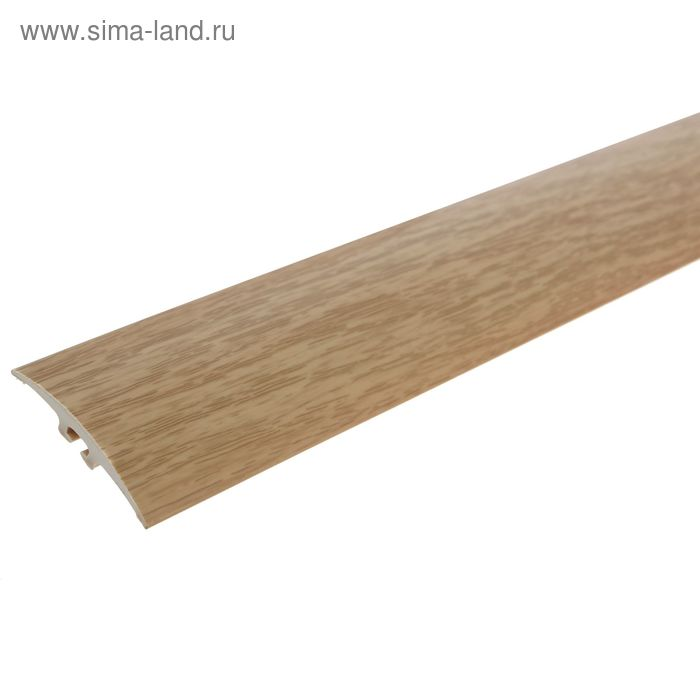 Порог ПВХ Идеал одноуровневый с дюбель-гвоздями 36 мм (0,9м) (212 дуб светлый)