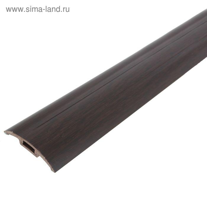 Порог ПВХ Идеал с монтажным каналом с дюбель-гвоздями 42 мм (0,9м) (351 каштан)