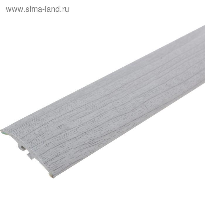 Порог ПВХ Идеал одноуровневый с дюбель-гвоздями 36 мм (0,9м) (253 ясень серый)