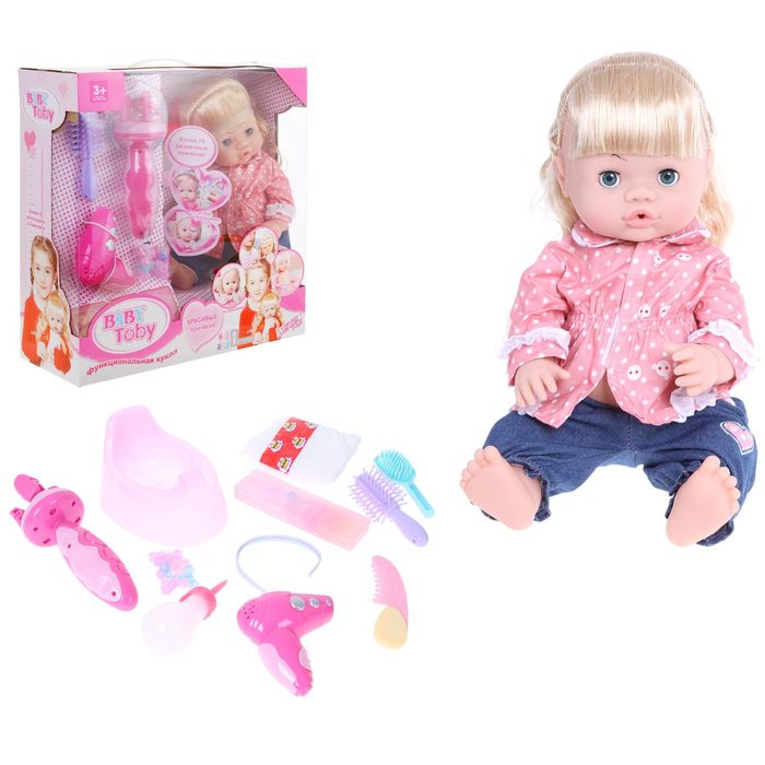 """The functional doll """"Baby"""" with accessories, drinks, writes, audio features, MIX"""