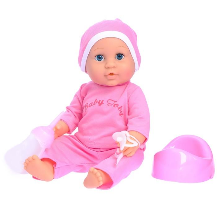 Пупс функциональный «Малыш» с аксессуарами, пьёт, писает, звуковые функции, МИКС