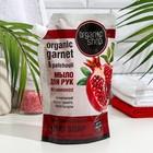 """Мыло жидкое для рук Organic shop """"Гранатовый браслет"""" дой-пак, 500 мл"""