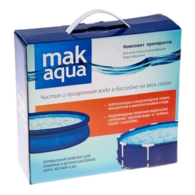 Комплект препаратов для дезинфекции воды в бассейне MAK AQUA