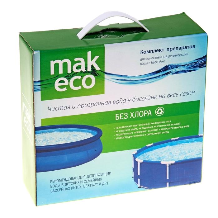 Комплект препаратов для дезинфекции воды в бассейне MAK AQUA БЕЗ ХЛОРА