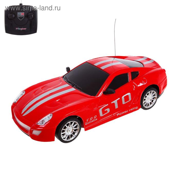 """Машина радиоуправляемая """"Гонка"""", масштаб 1:18 световые эффекты, цвета МИКС"""