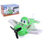 """Самолёт """"Малыш"""", работает от батареек, моргает глазами, световые и звуковые эффекты, МИКС"""