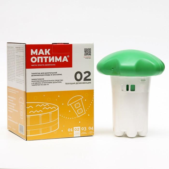 Комплексный препарат для очистки воды в бассейне МАК 4 в плавающем диффузоре