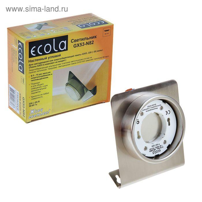 Светильник настенный Ecola, GX53 , 52х130х111 мм, цвет сатин-хром