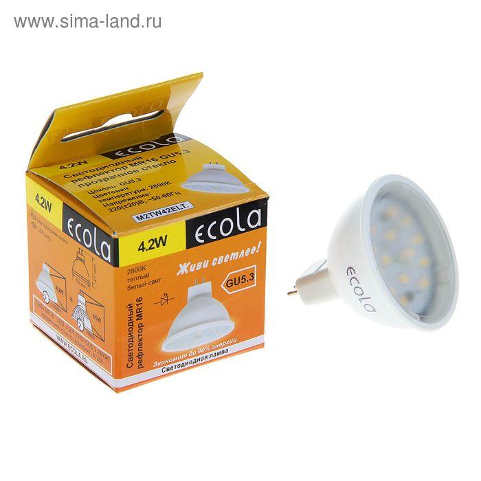 Лампа светодиодная Ecola, GU5.3, 4.2 Вт, 2800 K, прозрачное стекло