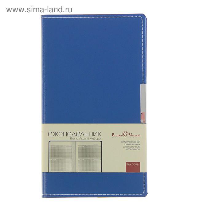 Еженедельник недатированный А6, 80 листов, Bruno Visconti METROPOL синий, кожзам