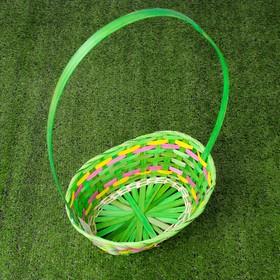 Basket, wicker, bamboo, green, oval