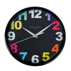 "Часы настенные круглые ""Радужные цифры"", d=23 см, чёрные"