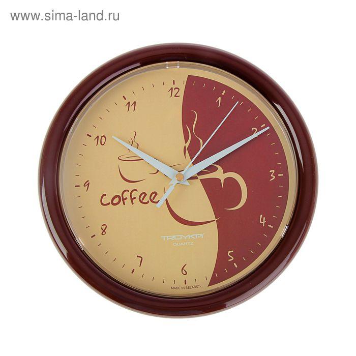 """Часы настенные круглые """"Coffee"""", коричневый обод, 24х24 см"""