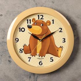 """Часы настенные, серия: Детские, """"Мишка косолапый"""", 29х29 см"""