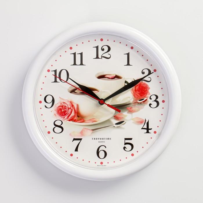 """Часы настенные, серия: Кухня, """"Две чашки кофе"""", белый обод, 24х24 см"""