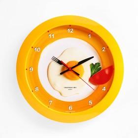 """Часы настенные круглые """"Яичница"""", жёлтый обод, 29х29 см"""