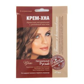 Cream Henna ready-made Natural blond with burdock oil, 50 ml.