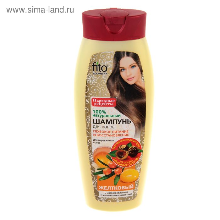 Шампунь «Народные рецепты» для окрашенных волос «Желтковый» с маслом облепихи и молочными протеинами