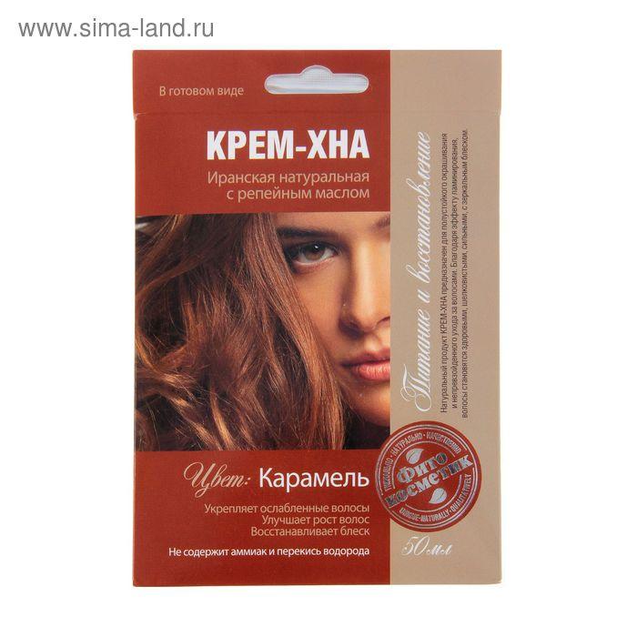 Крем-Хна в готовом виде Карамель с репейным маслом, 50 мл