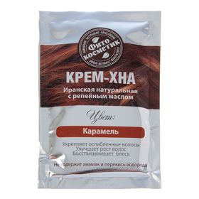 Cream-Henna ready-made Caramel with burdock oil, 50 ml.