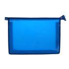 Папка пластик А4 молния сверху Офис цветная Синяя