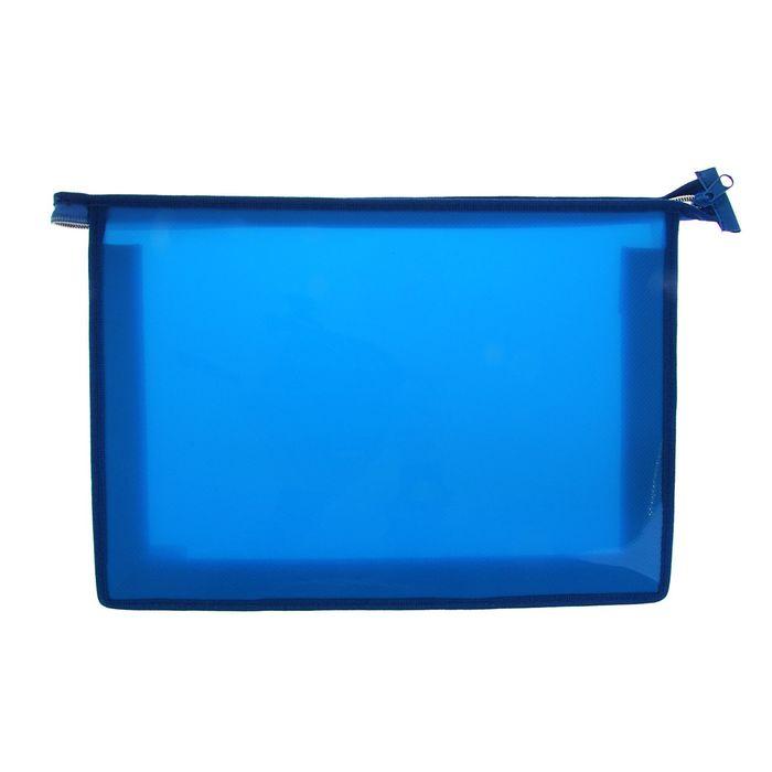 Папка пластиковая А4, молния сверху, «Офис», ПМ-А4-02, цветная, синяя