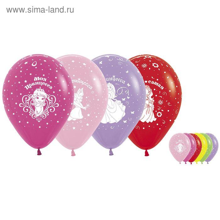 """Шар латексный 12"""" """"Принцессы"""", пастель, набор 50 шт., 4 дизайна, цвета МИКС"""