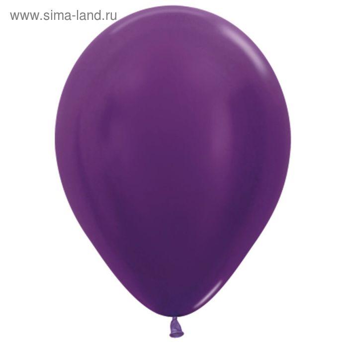"""Шар латексный 12"""", металл, набор 100 шт., цвет фиолетовый"""