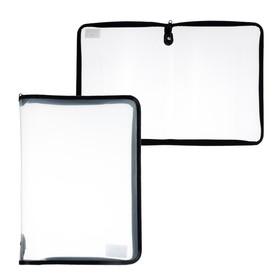 Папка пластиковая А4, молния вокруг, прозрачная, «Офис», ПМ-А4-01, чёрная