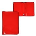 Папка пластик А4 молния вокруг Офис цветная песок Красная