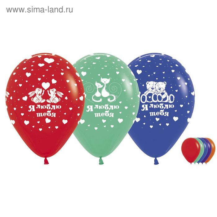 """Шар латексный 12"""" """"Любовь. Пушистики"""", пастель, набор 100 шт., 3 дизайна, цвета МИКС"""
