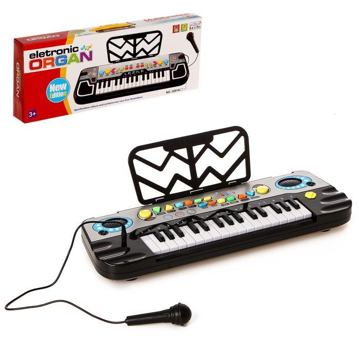 Синтезатор «Маленький музыкант» с микрофоном, 32 клавиши