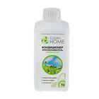 Кондиционер-ополаскиватель для белья Clean home универсальный с ароматом альпийских лугов, 1