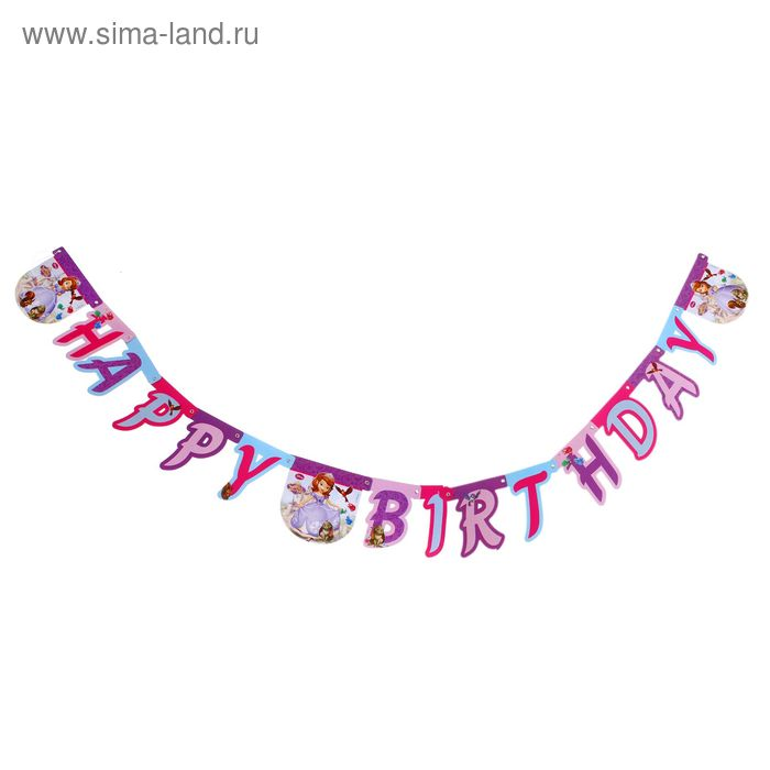"""Гирлянда-буквы """"София"""", 190 см"""