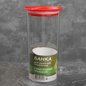1.4 liter can with vacuum cap, MIX color