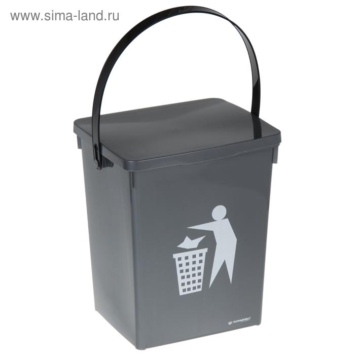 Контейнер для мусора 8,5 л