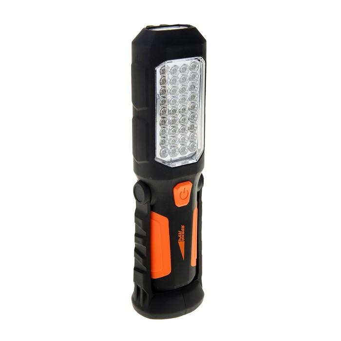 Фонарь многофункциональный «Яркий луч» Optimus, 2 режима: прожектор 0.5 Вт, кемпинг 36 LED, с магнитом и крюком для подвешивания