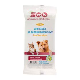 Cалфетки влажные «C-Airlaid» ZOO для животных, ухода за лапами животных, 24 шт