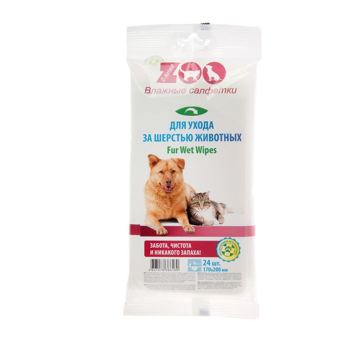 """Wet wipes """"C-Airlaid"""" ZOO for animals, animal hair care, 24 pcs"""