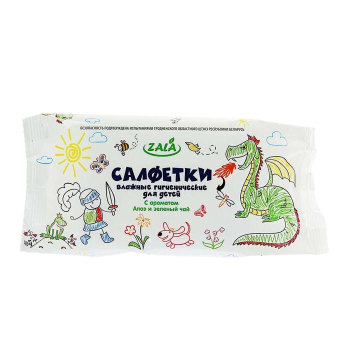 Салфетки влажные «Zala» детские, с экстрактом алое и зеленого чая, 60 шт