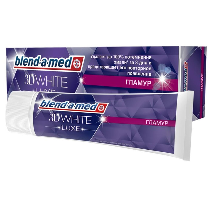 Зубная паста Blend-a-med 3 D White Luxe Glamour, 75 мл