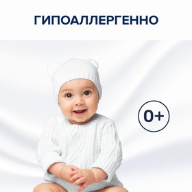 Fabric softener Lenor Almond oil, superconcentrate, 2 l.