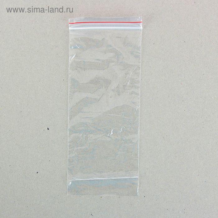 Пакет zip lock 8 х 18 см (с красной полосой)