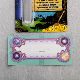 """Capsule divination is the MIX of """"Heartwarming wishes"""" on the card, 6 kinds"""