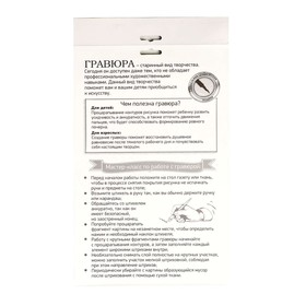 "Engraving ""Kitty"" A4 with a metallic rainbow effect"