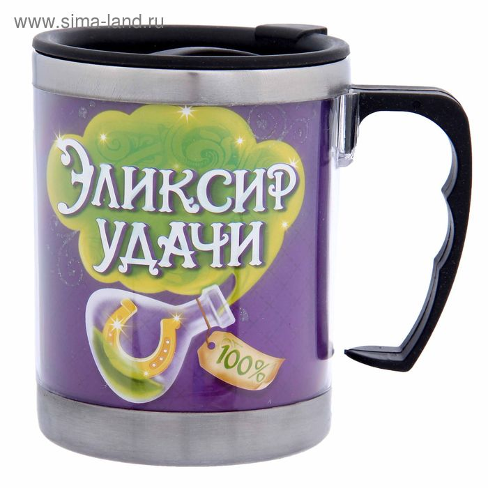 "Термокружка ""Эликсир удачи"" 400 мл"