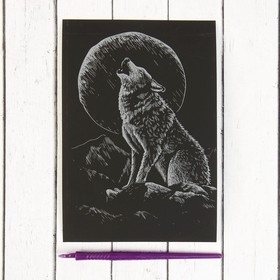 "Engraving ""Wolf"", with metallic effect gold, 13 x 19 cm"